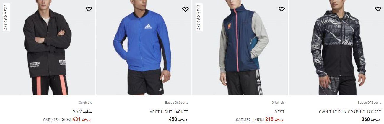 جاكيتات Adidas للرجال
